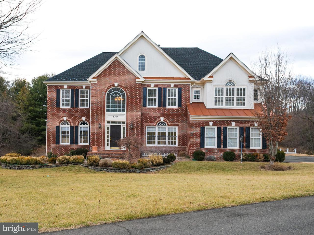 Single Family Home for Sale at 9394 Farmingdale Court 9394 Farmingdale Court Great Falls, Virginia 22066 United States