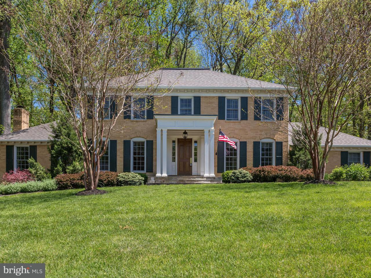 Single Family for Sale at 1153 Old Gate Ct McLean, Virginia 22102 United States