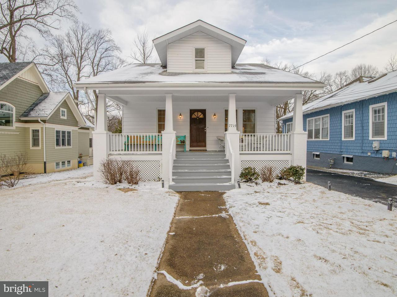 Single Family Home for Sale at 7719 Garland Avenue 7719 Garland Avenue Takoma Park, Maryland 20912 United States