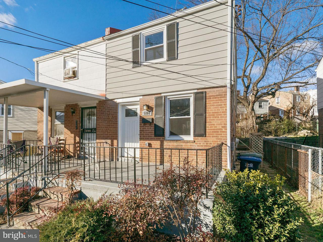 Other Residential for Rent at 5204 Hayes St NE Washington, District Of Columbia 20019 United States