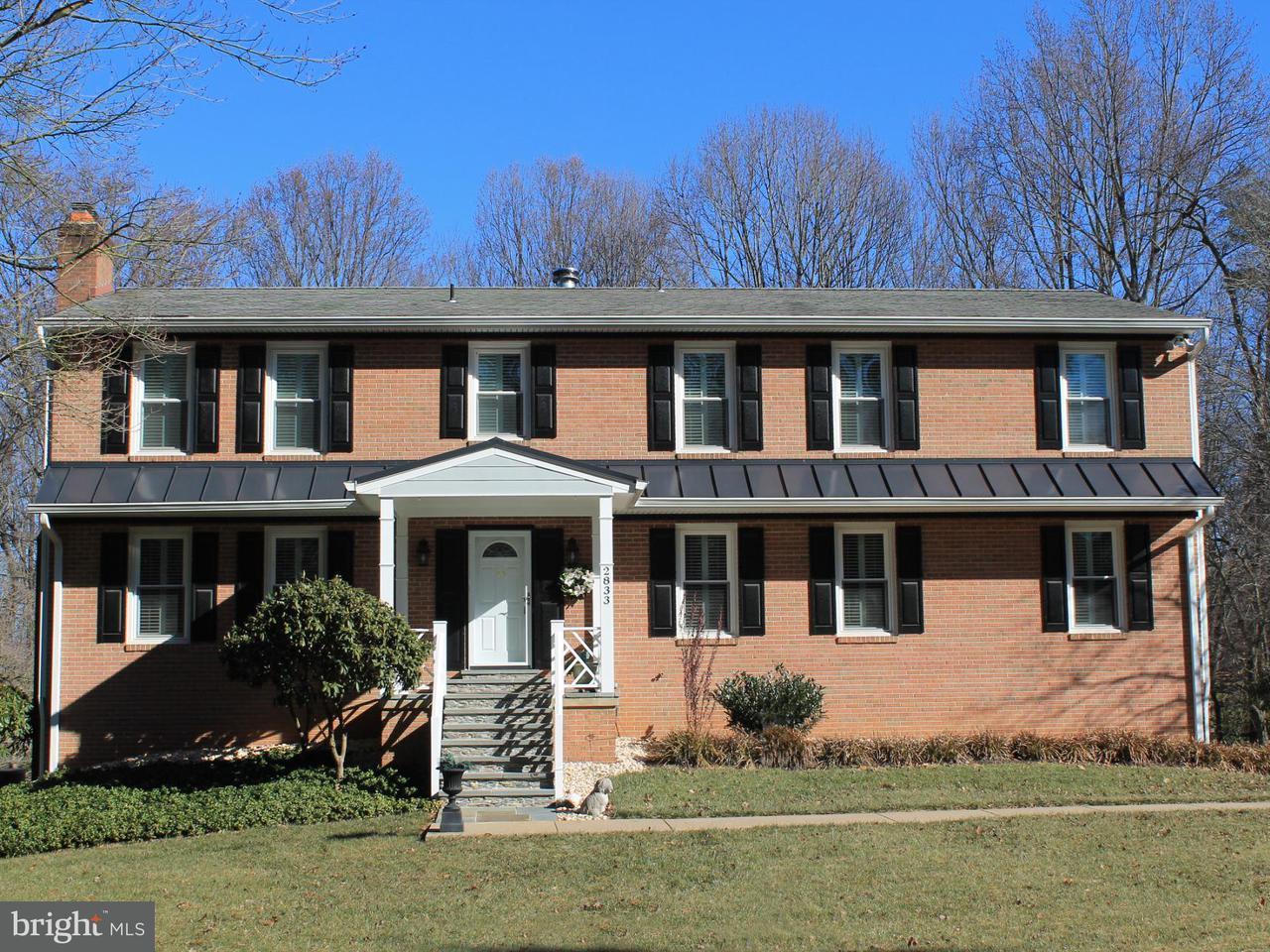 Single Family Home for Sale at 2833 Rifle Ridge Road 2833 Rifle Ridge Road Oakton, Virginia 22124 United States