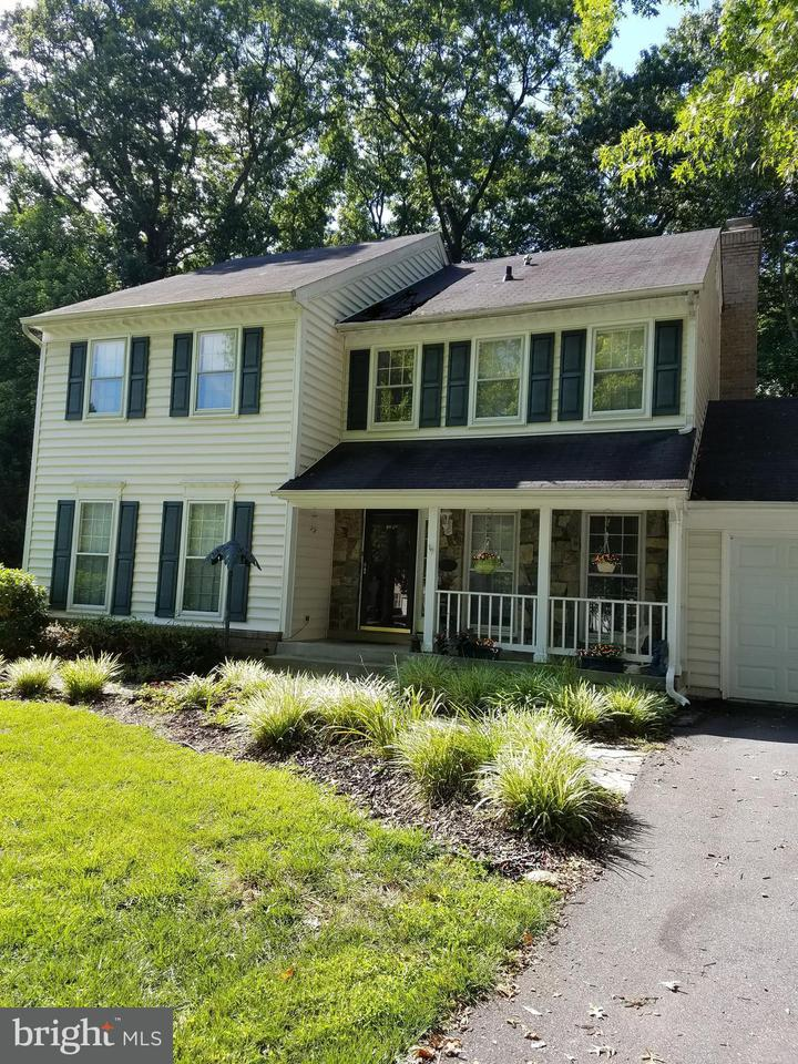 Maison unifamiliale pour l Vente à 19901 Silverfield Drive 19901 Silverfield Drive Montgomery Village, Maryland 20886 États-Unis