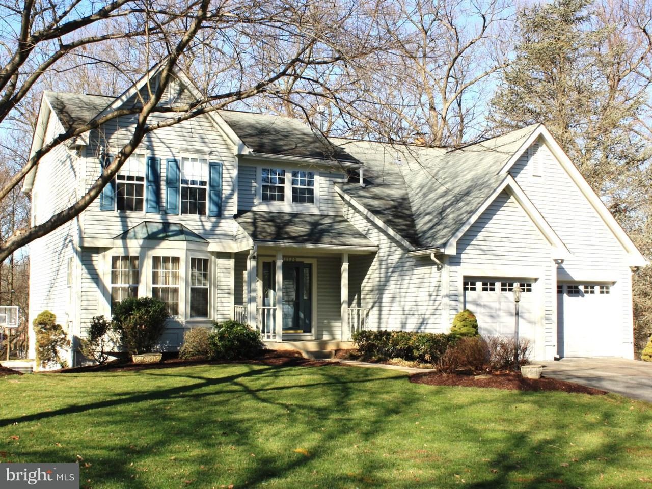 Single Family Home for Sale at 11520 Paramus Drive 11520 Paramus Drive North Potomac, Maryland 20878 United States