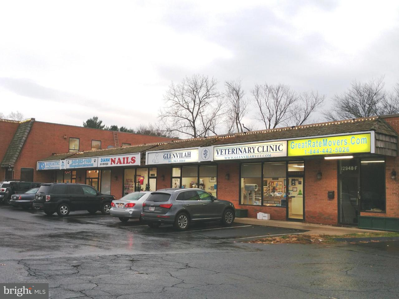 komerziell für Verkauf beim 12948 Travilah Road 12948 Travilah Road Rockville, Maryland 20854 Vereinigte Staaten