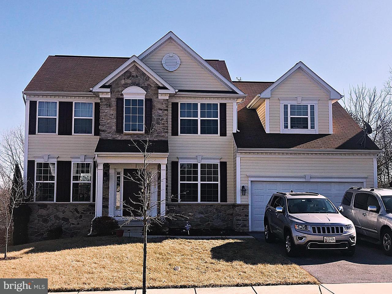 Maison unifamiliale pour l Vente à 4103 Kiwi Court 4103 Kiwi Court Randallstown, Maryland 21133 États-Unis