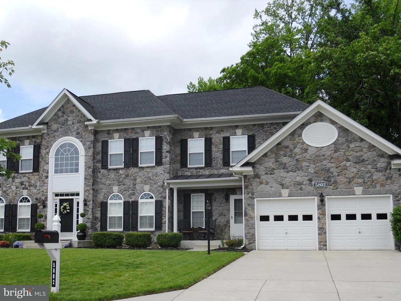 Single Family Home for Sale at 15504 Over Land Court 15504 Over Land Court Aquasco, Maryland 20608 United States