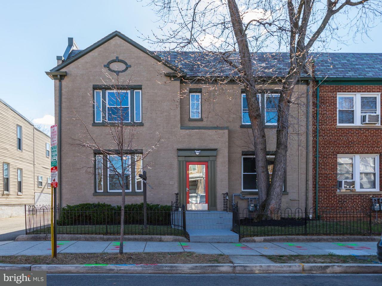 Multi-Family Home for Sale at 1315 Montello Ave Ne 1315 Montello Ave Ne Washington, District Of Columbia 20002 United States