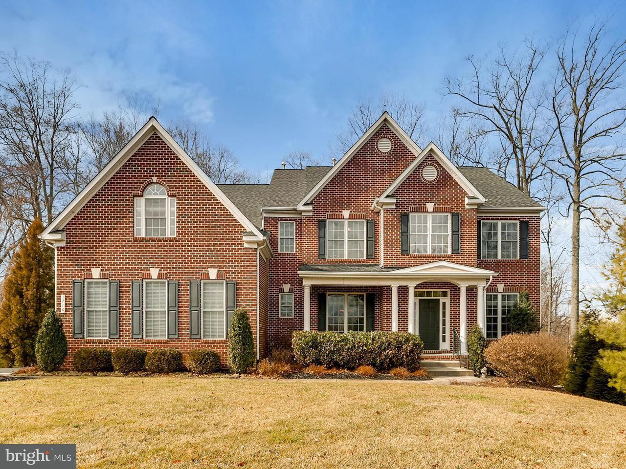 Частный односемейный дом для того Продажа на 1716 Beechview Court 1716 Beechview Court Bel Air, Мэриленд 21015 Соединенные Штаты