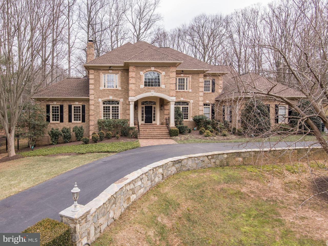 Single Family Home for Sale at 9309 Morison Lane 9309 Morison Lane Great Falls, Virginia 22066 United States