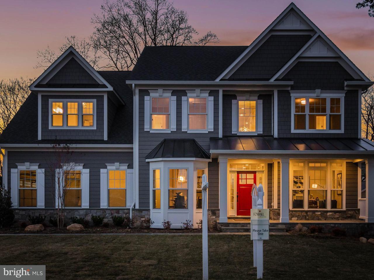 Частный односемейный дом для того Продажа на 6520 78th Street 6520 78th Street Cabin John, Мэриленд 20818 Соединенные Штаты
