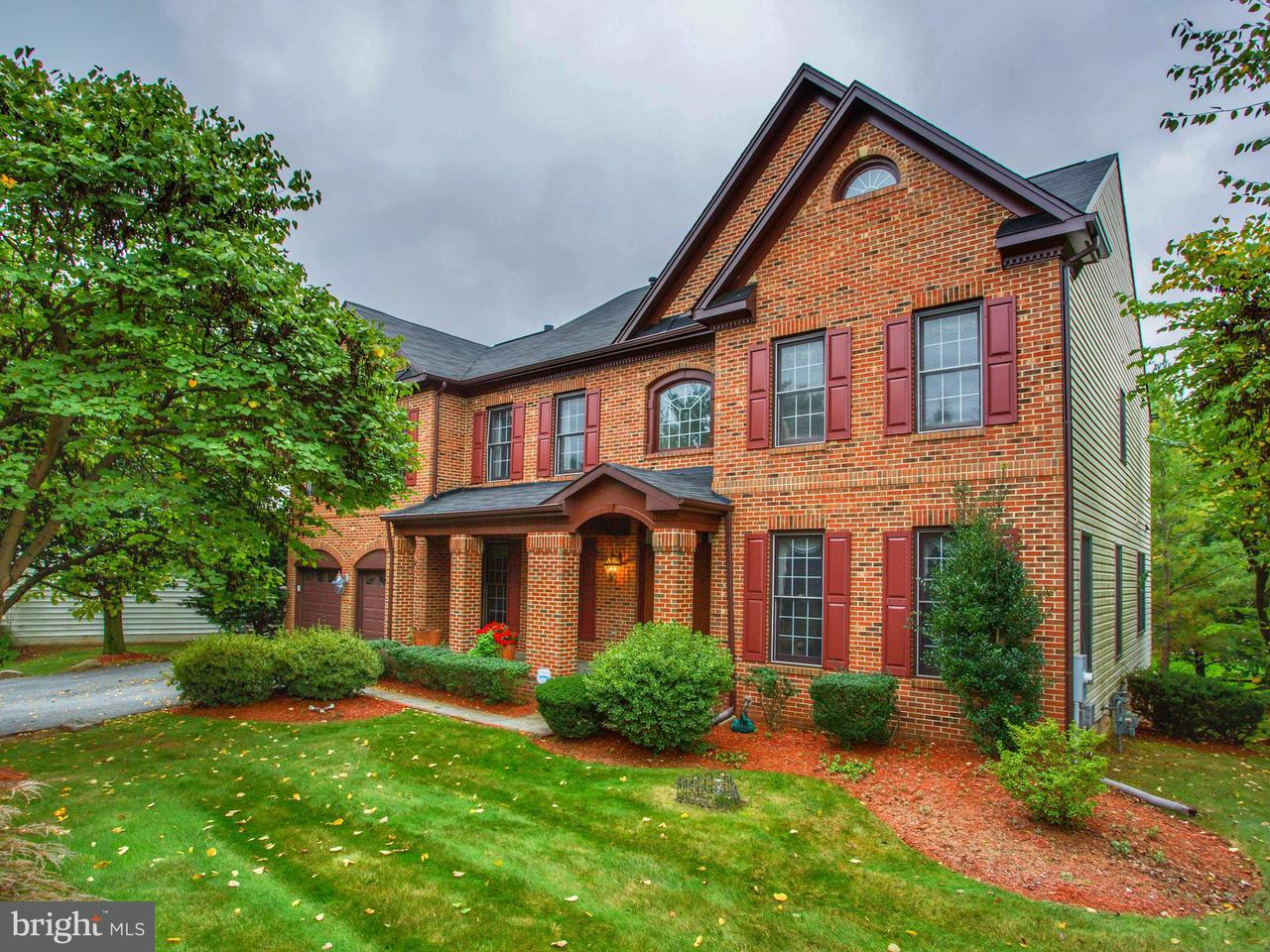 Single Family Home for Sale at 17834 Cricket Hill Drive 17834 Cricket Hill Drive Germantown, Maryland 20874 United States