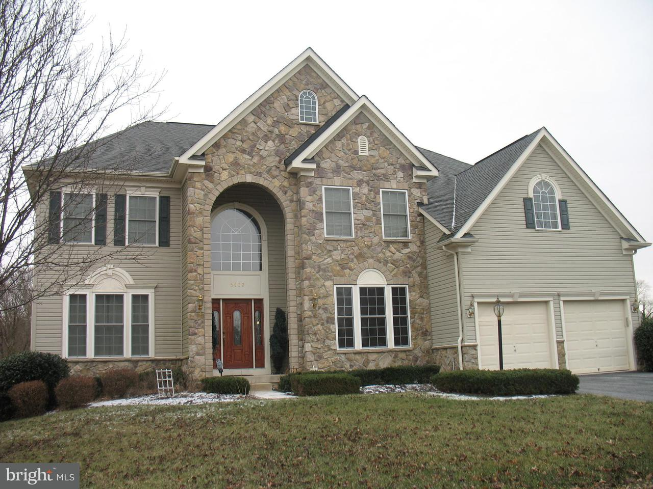 Maison unifamiliale pour l Vente à 8009 Pink Azalea Court 8009 Pink Azalea Court Windsor Mill, Maryland 21244 États-Unis