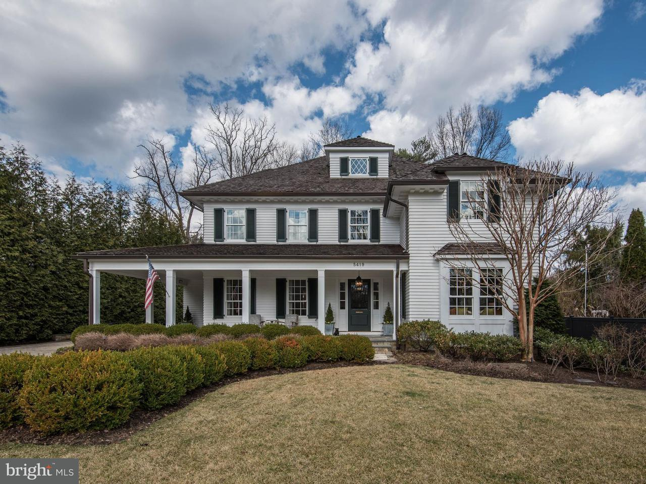 Single Family for Sale at 5419 Audubon Rd Bethesda, Maryland 20814 United States