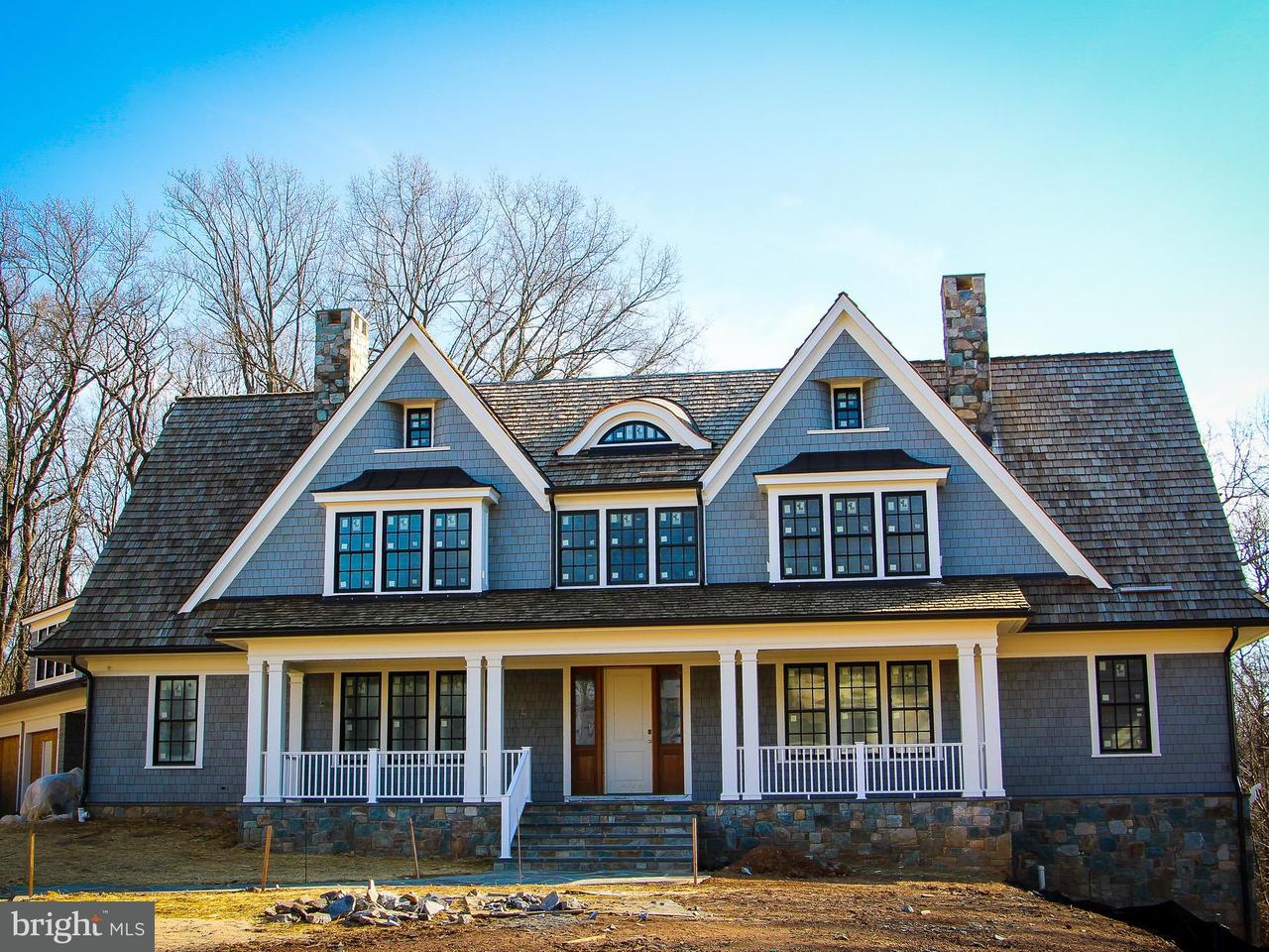 Single Family Home for Sale at 1321 Rockland Ter 1321 Rockland Ter McLean, Virginia 22101 United States