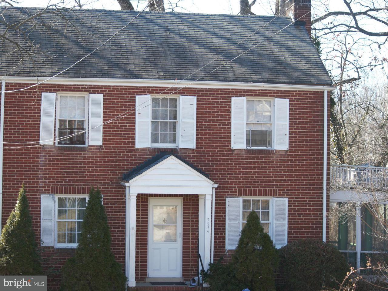 一戸建て のために 売買 アット 9016 Bradford Road 9016 Bradford Road Silver Spring, メリーランド 20901 アメリカ合衆国