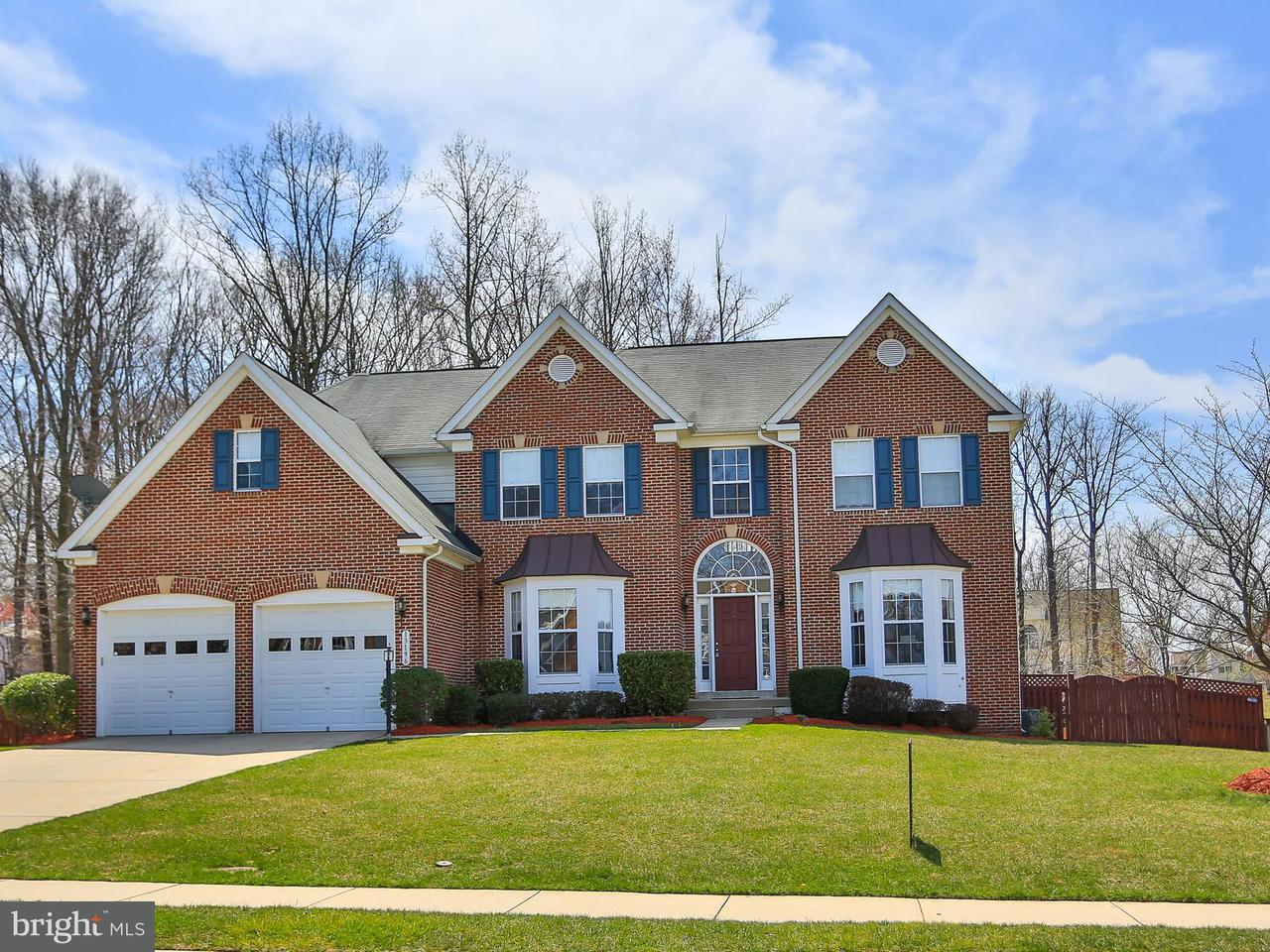 Single Family for Sale at 13196 Delaney Rd Woodbridge, Virginia 22193 United States