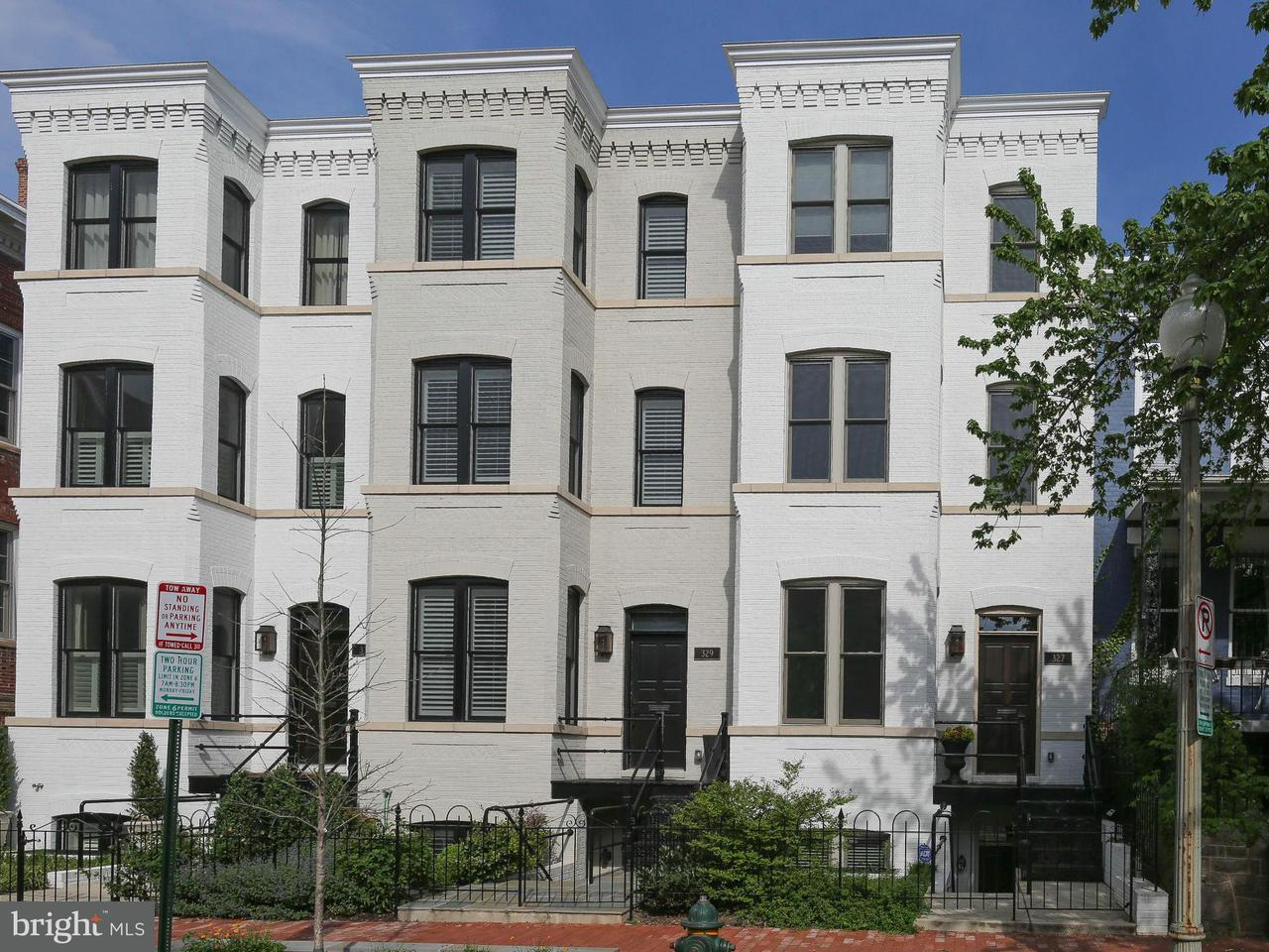 Townhouse for Sale at 327 9th St Ne 327 9th St Ne Washington, District Of Columbia 20002 United States