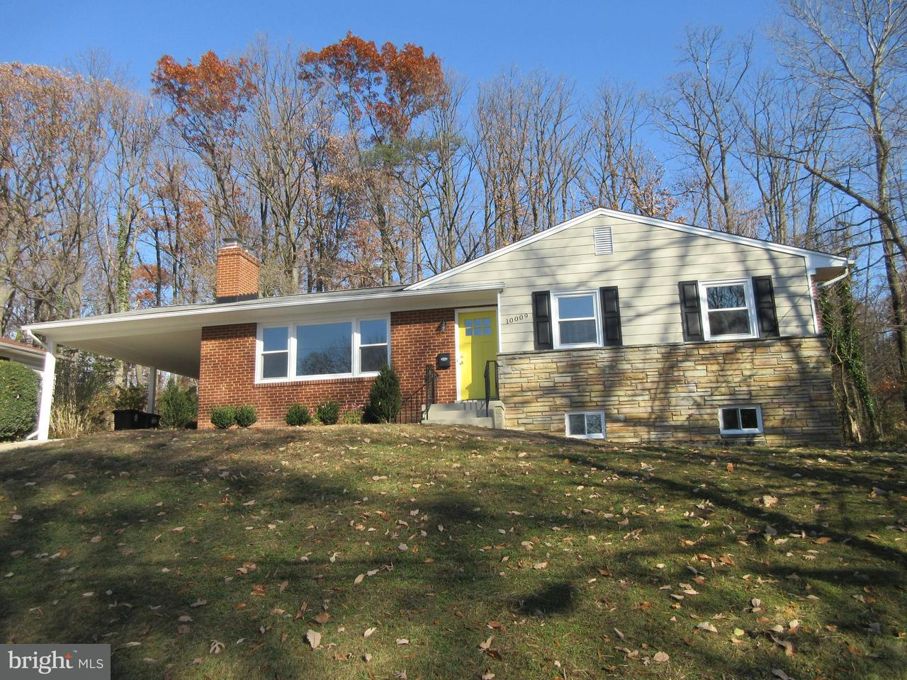 Single Family Home for Sale at 10009 Green Forest Drive 10009 Green Forest Drive Adelphi, Maryland 20783 United States