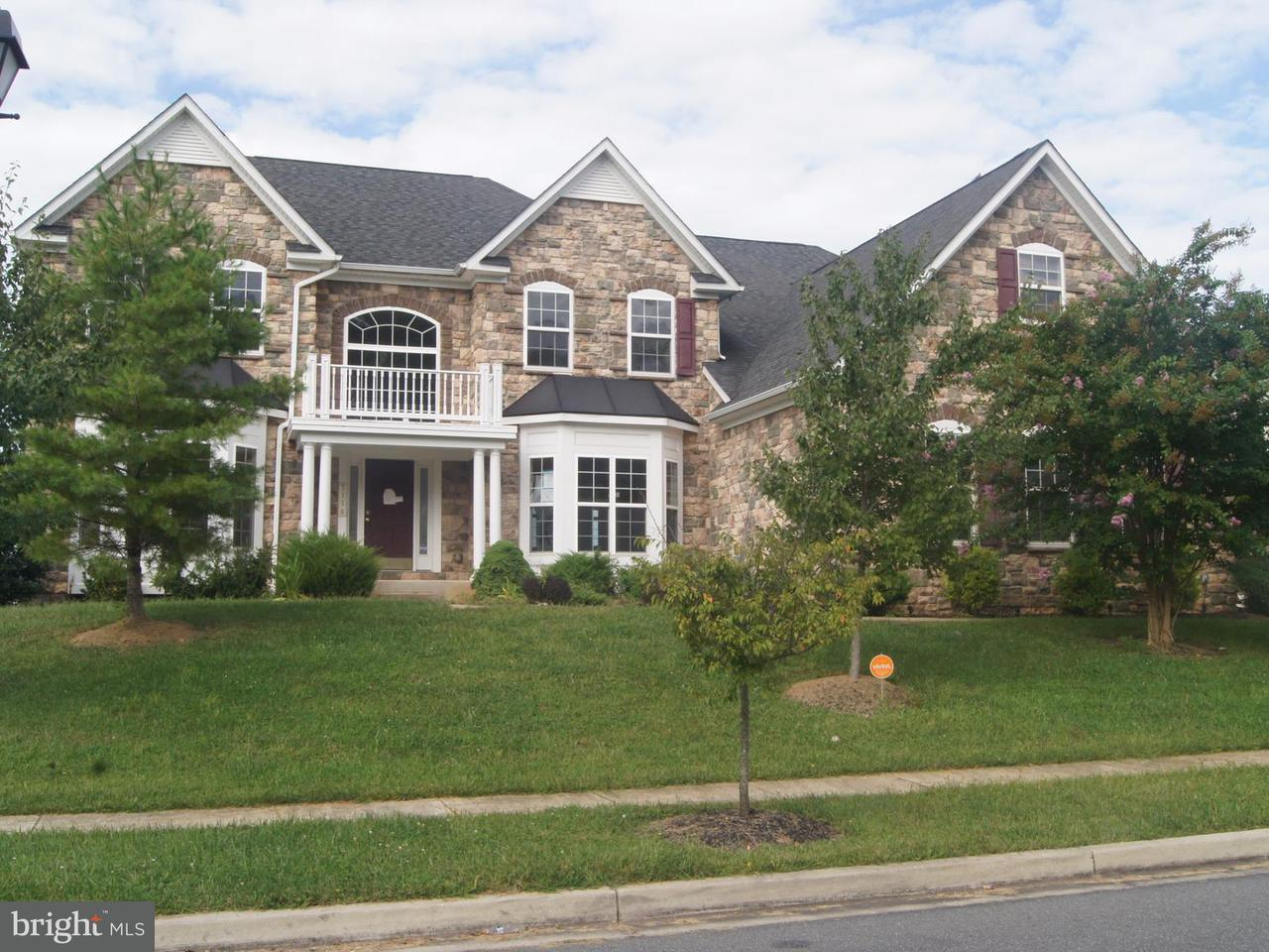 Single Family Home for Sale at 7110 Glen Pine Street 7110 Glen Pine Street Glenn Dale, Maryland 20769 United States