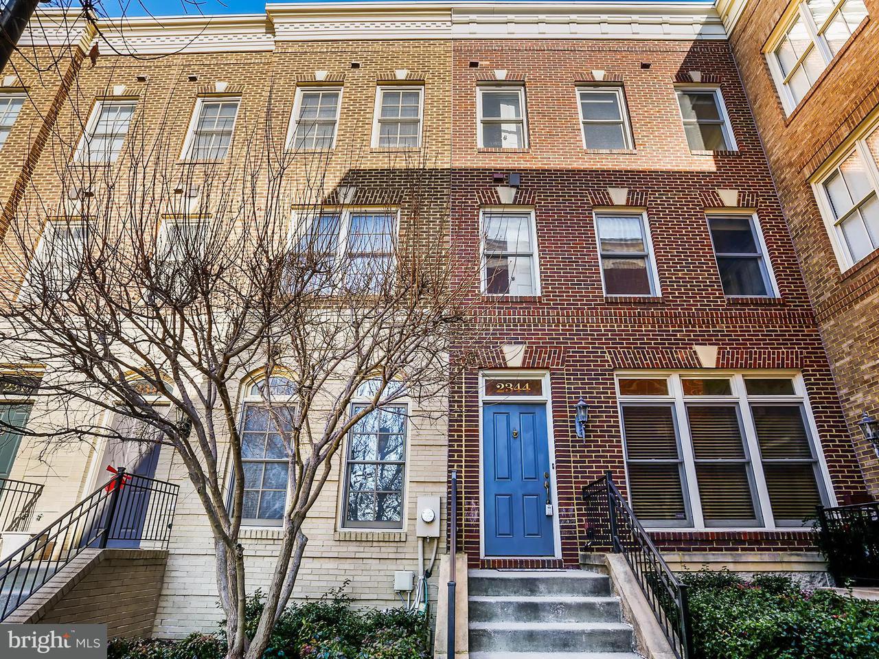 Casa unifamiliar adosada (Townhouse) por un Venta en 2344 Cobble Hill Ter 2344 Cobble Hill Ter Wheaton, Maryland 20902 Estados Unidos