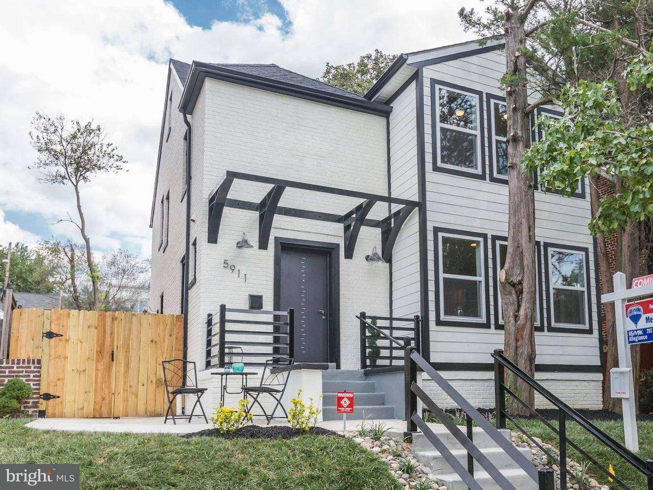 Single Family Home for Sale at 5911 2nd Pl Nw 5911 2nd Pl Nw Washington, District Of Columbia 20011 United States