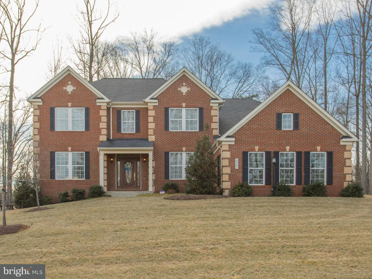 Villa per Vendita alle ore 8047 Side Hill Drive 8047 Side Hill Drive Warrenton, Virginia 20187 Stati Uniti