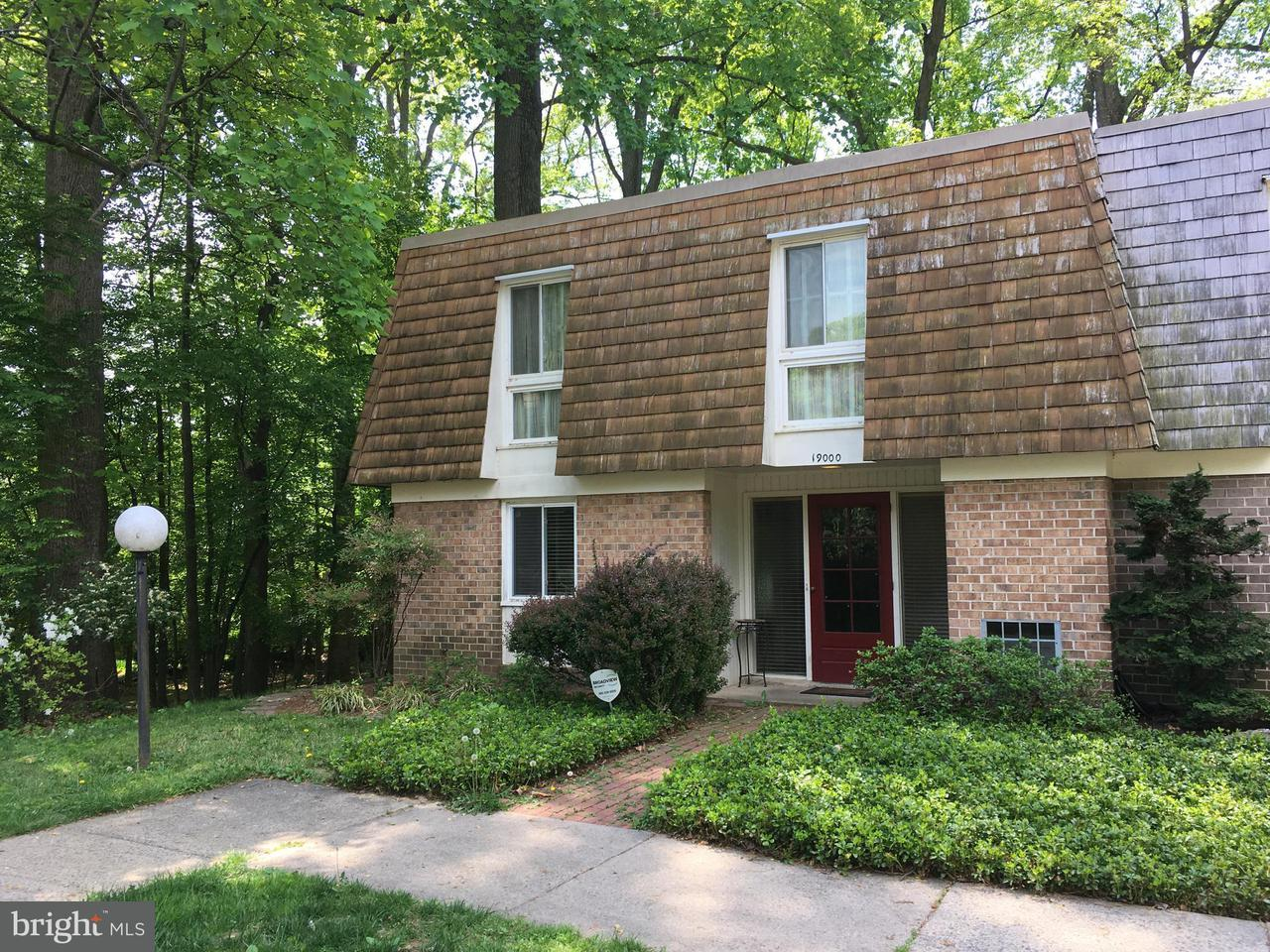 Other Residential for Rent at 19000 Stedwick Dr Montgomery Village, Maryland 20886 United States