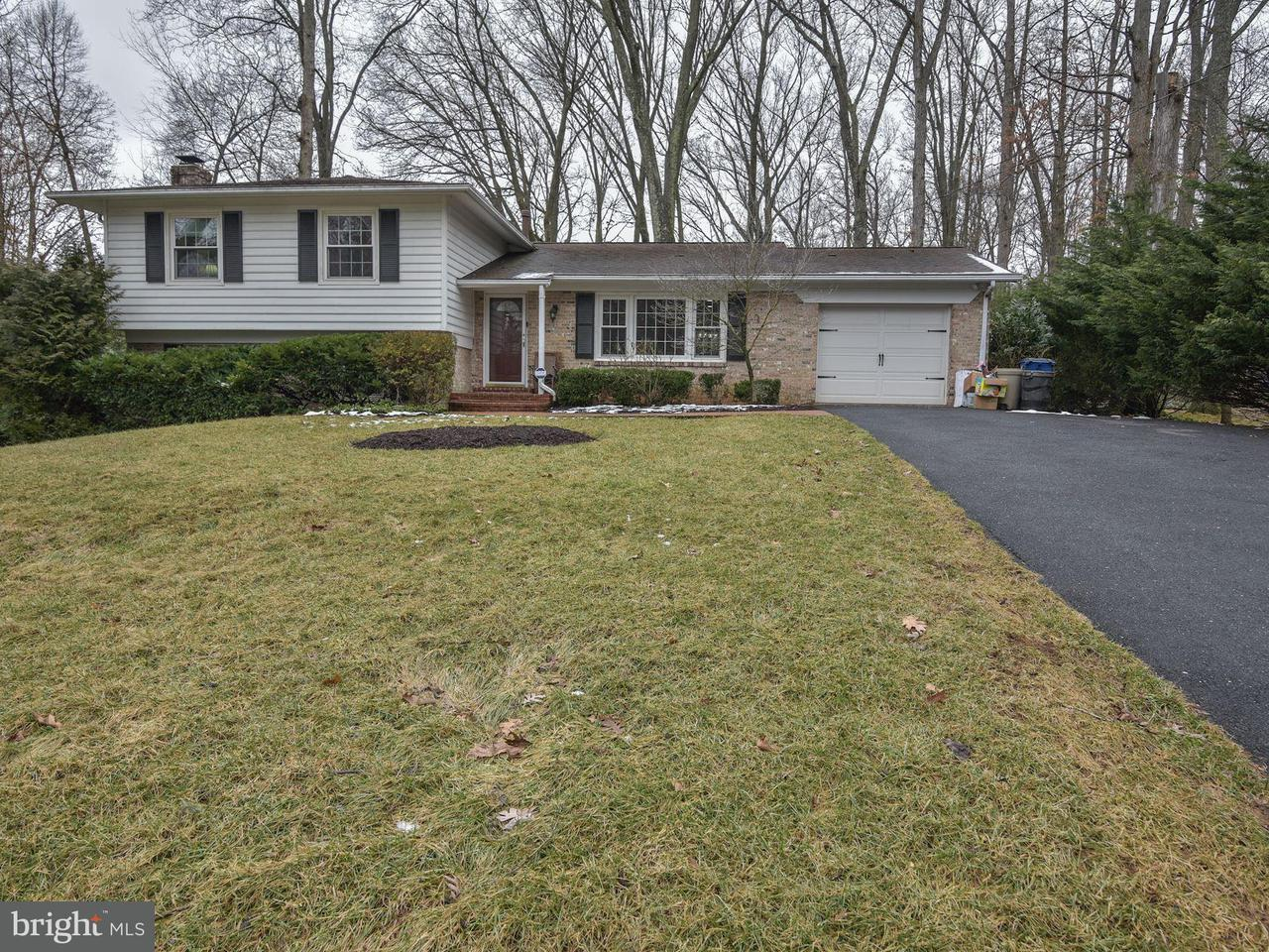 Single Family Home for Sale at 18051 Mill Creek Drive 18051 Mill Creek Drive Derwood, Maryland 20855 United States