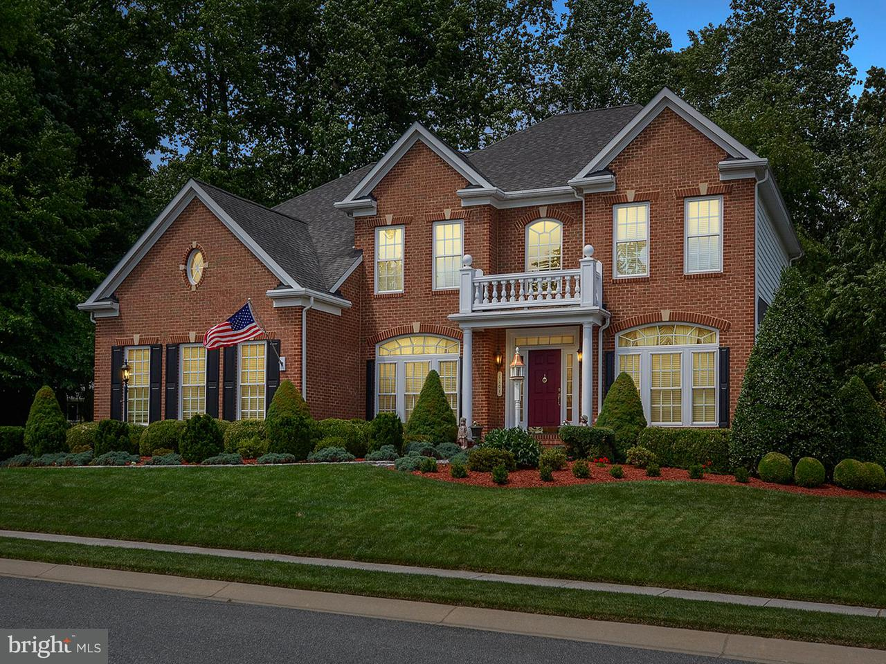 Single Family Home for Sale at 1101 Oak Tree Drive 1101 Oak Tree Drive Havre De Grace, Maryland 21078 United States