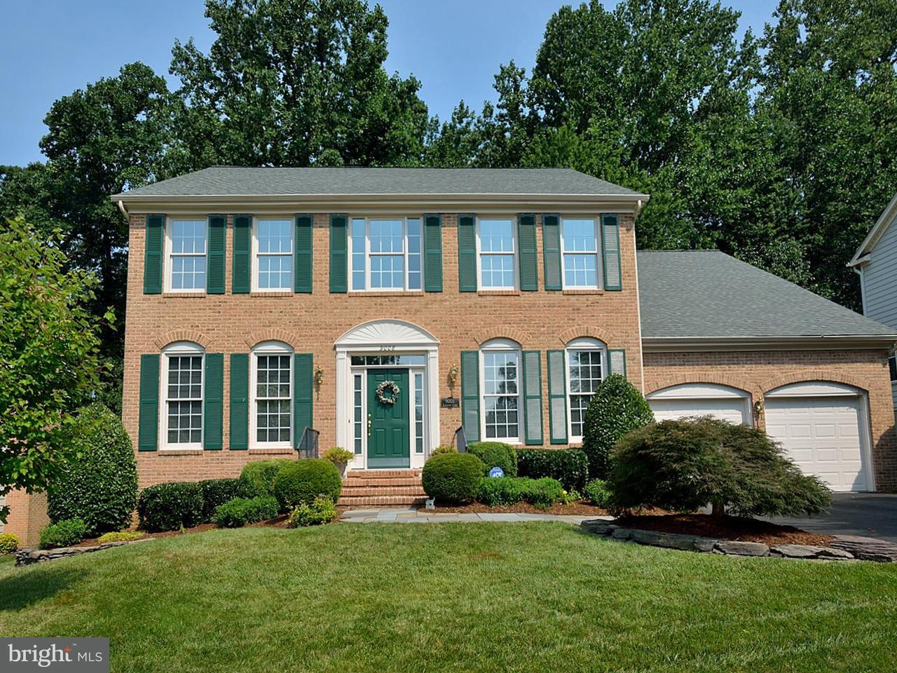 Single Family Home for Sale at 9008 Advantage Court 9008 Advantage Court Burke, Virginia 22015 United States