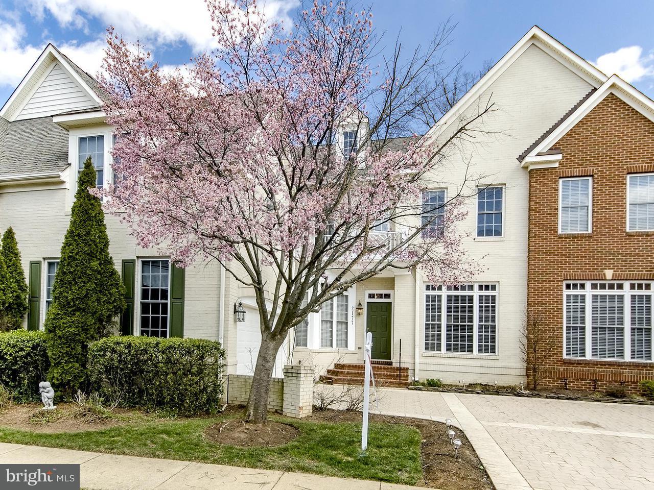 多棟聯建住宅 為 出售 在 2177 Harithy Drive 2177 Harithy Drive Dunn Loring, 弗吉尼亞州 22027 美國