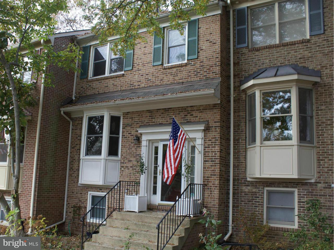 Other Residential for Rent at 38 Carriage House Cir Alexandria, Virginia 22304 United States