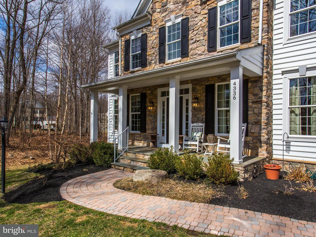 Maison unifamiliale pour l Vente à 4336 Buckskin Wood Drive 4336 Buckskin Wood Drive Ellicott City, Maryland 21042 États-Unis