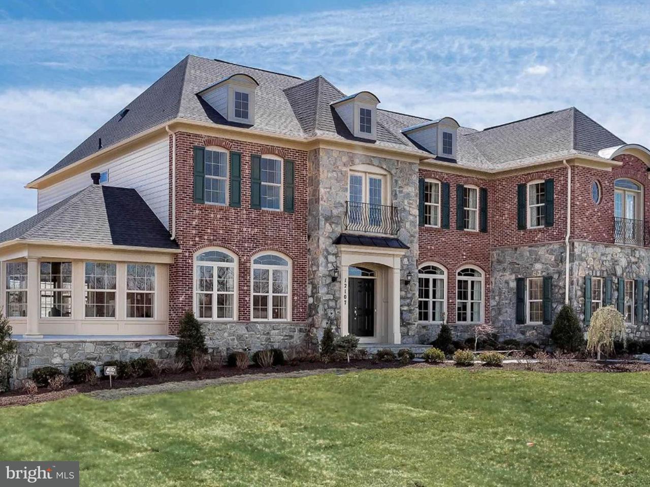 Maison unifamiliale pour l Vente à 12214 Hayland Farm Way 12214 Hayland Farm Way Ellicott City, Maryland 21042 États-Unis