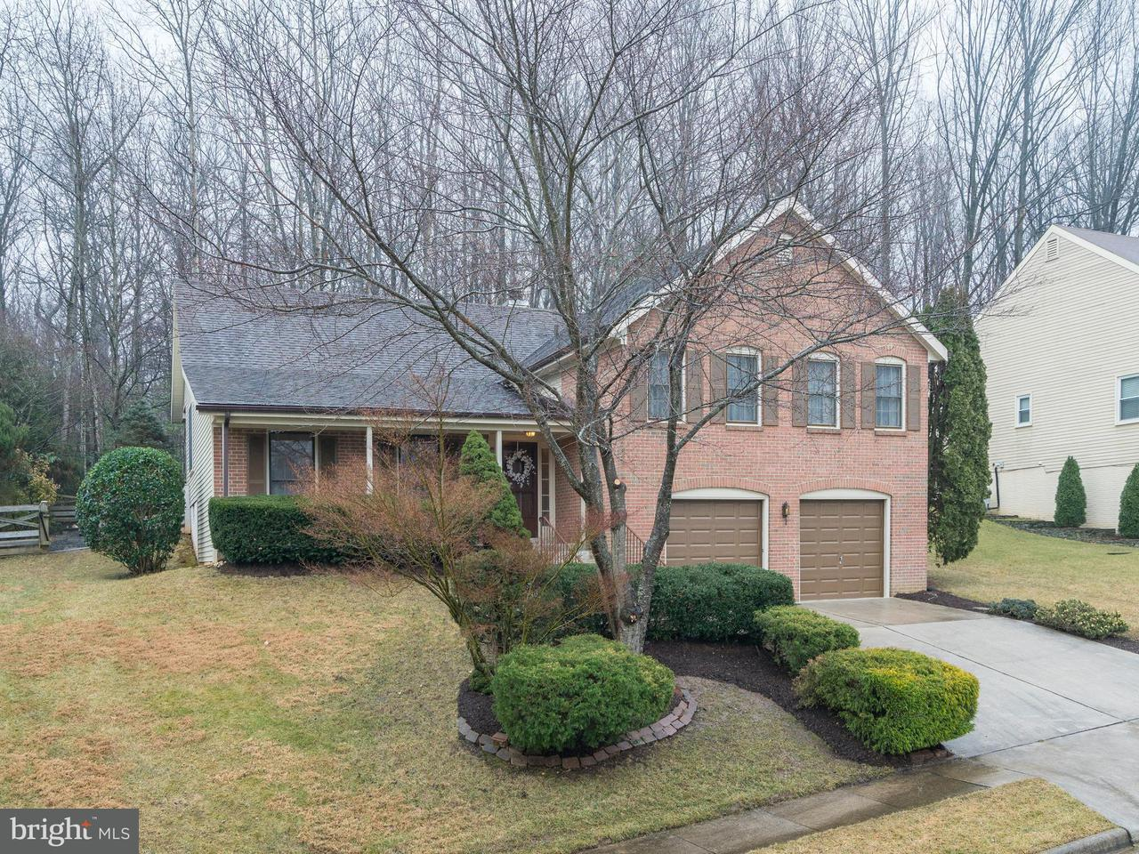 Single Family Home for Sale at 7411 Carath Court 7411 Carath Court Springfield, Virginia 22153 United States