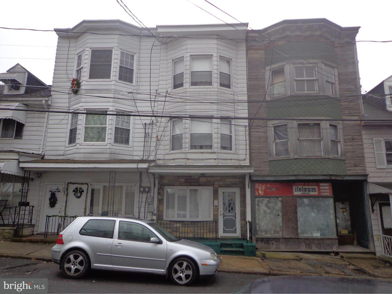 Townhouse for Sale at 310 W COAL Street Shenandoah, Pennsylvania 17976 United States