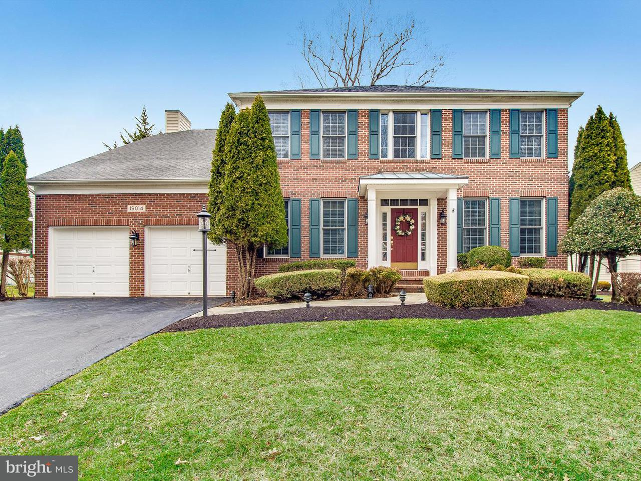 Single Family Home for Sale at 19014 Dellabrooke Farm Way 19014 Dellabrooke Farm Way Brookeville, Maryland 20833 United States