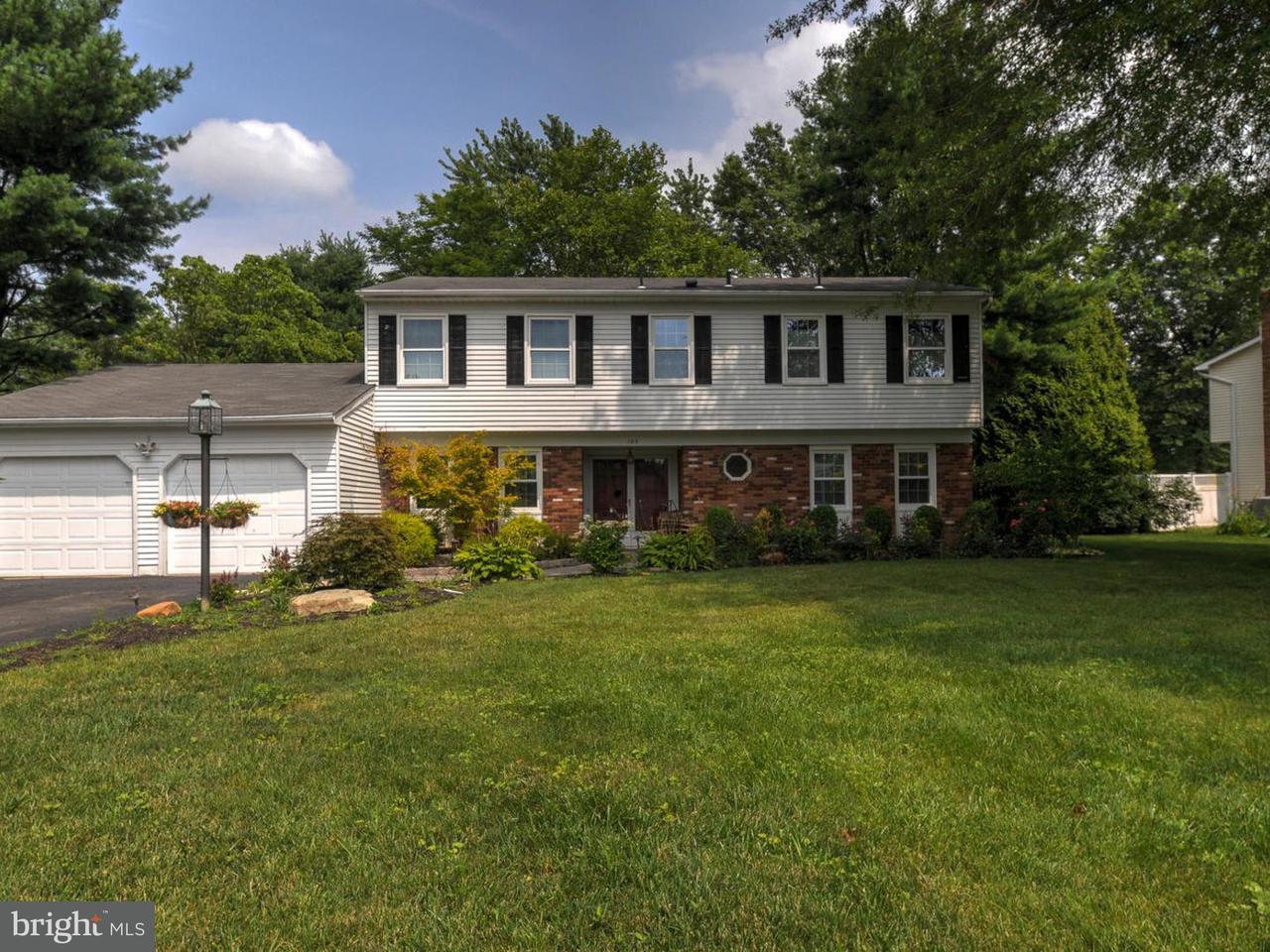 Casa Unifamiliar por un Alquiler en 125 PARKER RD S Plainsboro, Nueva Jersey 08536 Estados UnidosEn/Alrededor: Plainsboro Township