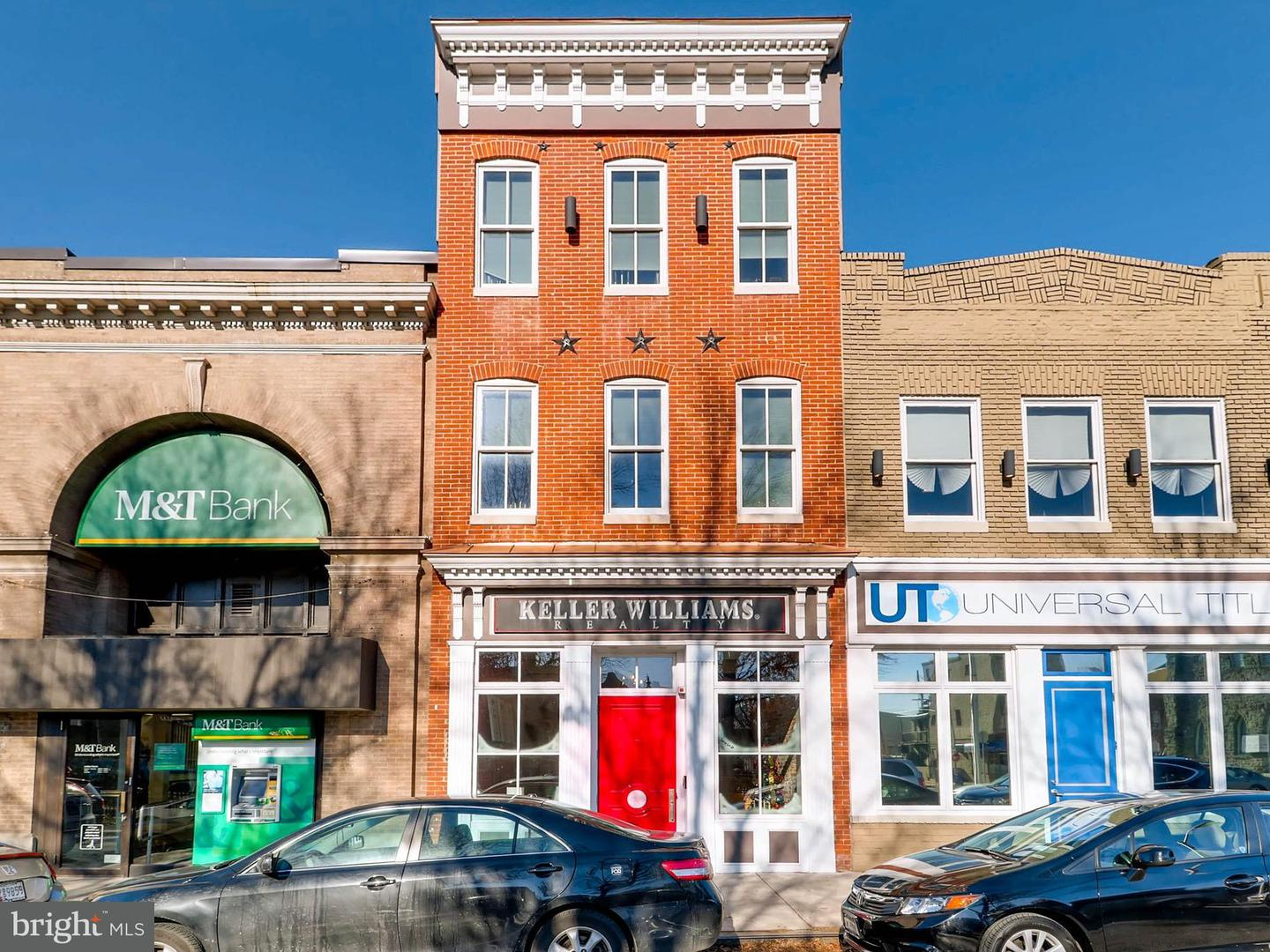 Commercial for Sale at 2936 O'Donnell St Baltimore, Maryland 21224 United States