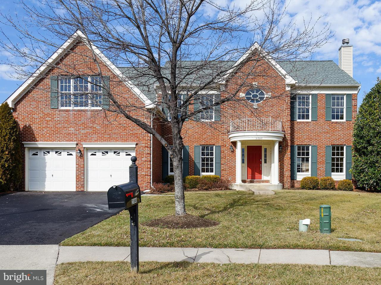 Single Family Home for Sale at 21648 Mitchell Court 21648 Mitchell Court Ashburn, Virginia 20147 United States