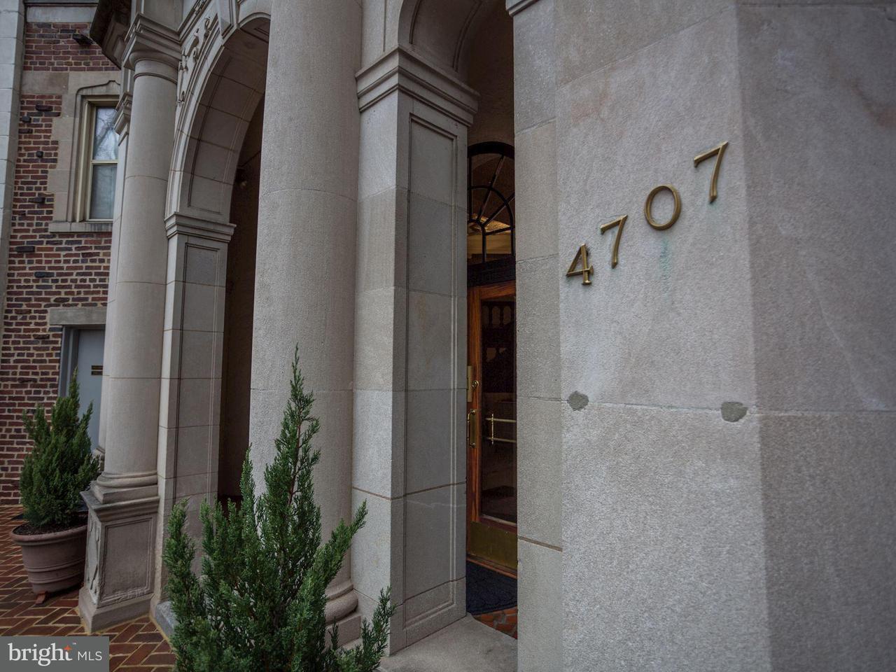 콘도미니엄 용 매매 에 4707 Connecticut Ave Nw #414 4707 Connecticut Ave Nw #414 Washington, 컬럼비아주 20008 미국