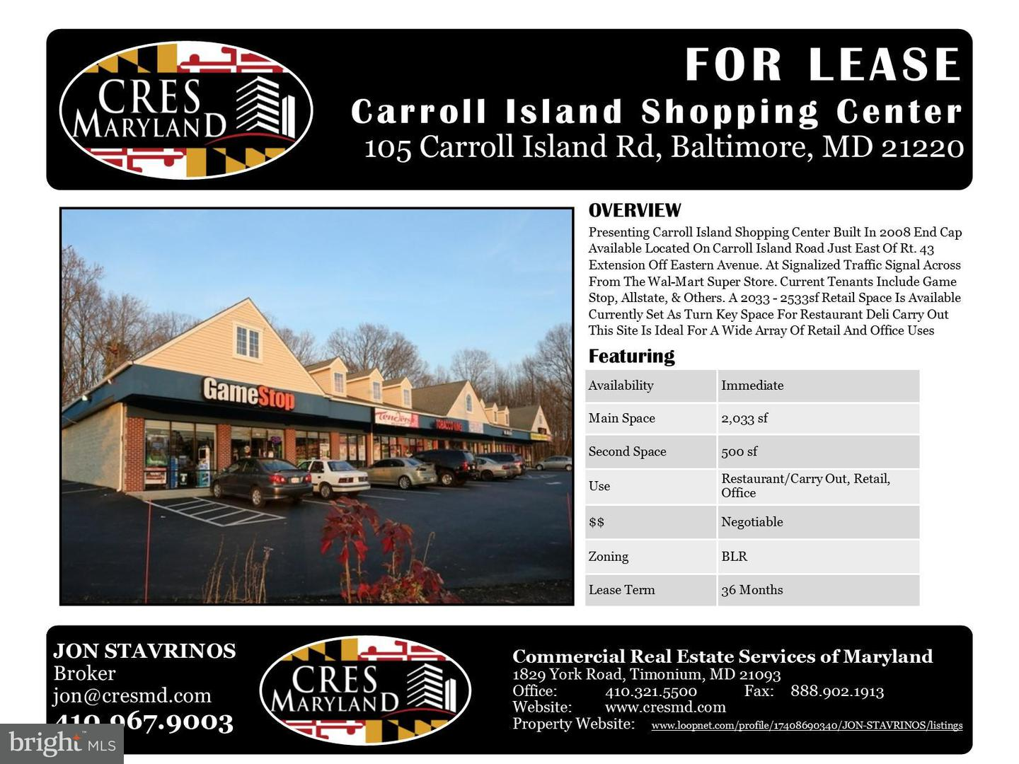 Other Residential for Rent at 105 Carroll Island Rd Middle River, Maryland 21220 United States