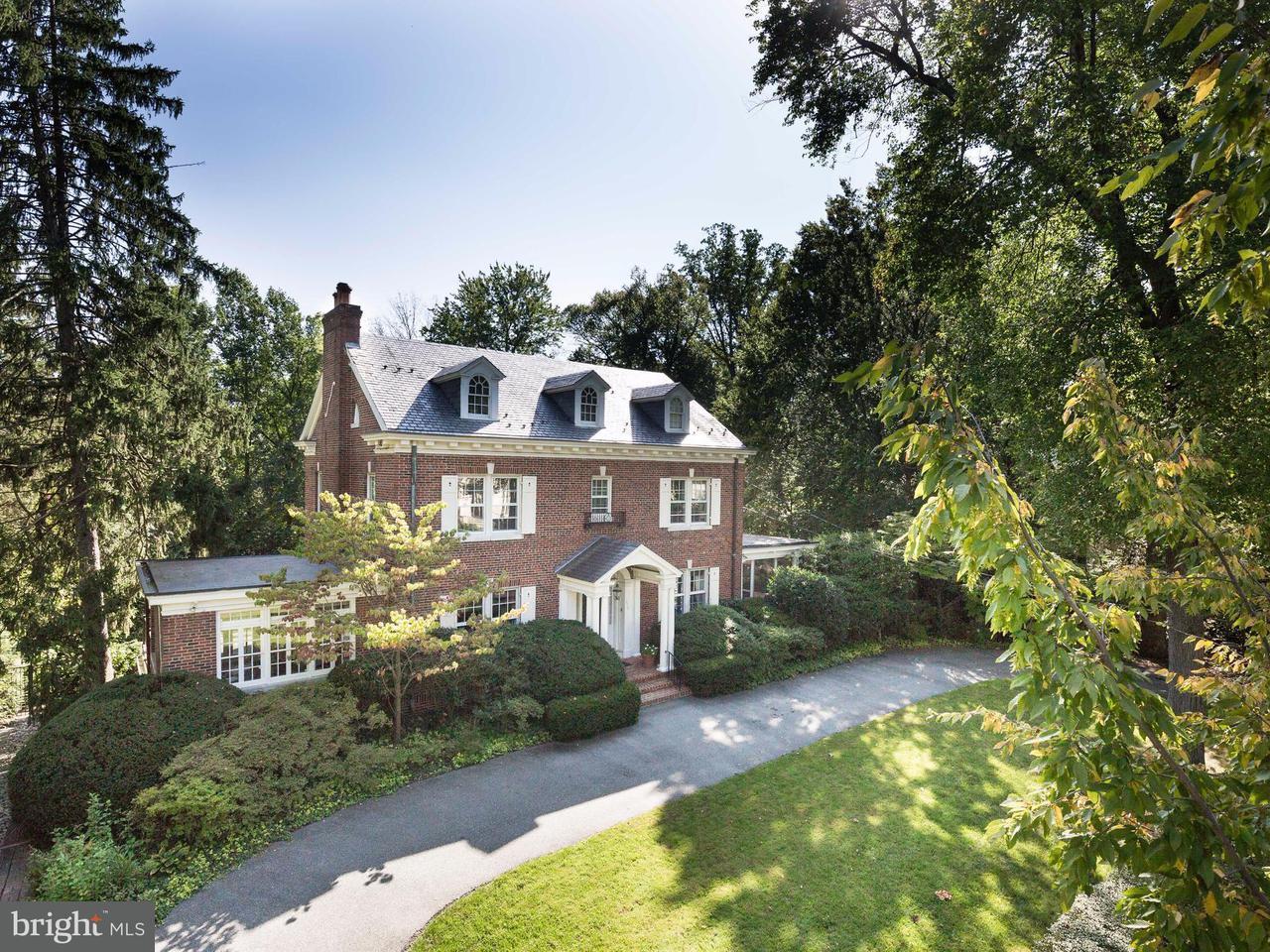 Casa Unifamiliar por un Venta en 5310 Moorland Lane 5310 Moorland Lane Bethesda, Maryland 20814 Estados Unidos