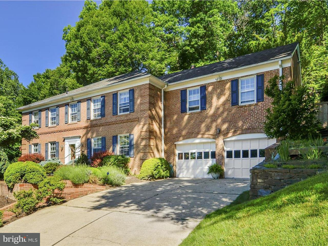 Single Family Home for Sale at 7008 Masters Drive 7008 Masters Drive Rockville, Maryland 20854 United States