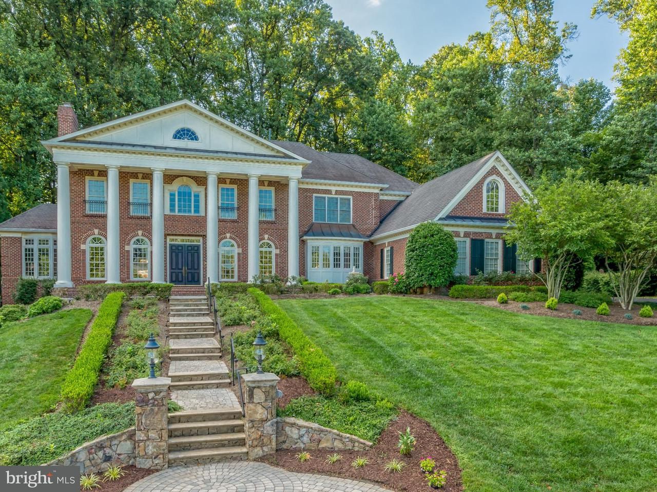 Single Family for Sale at 7787 Glenhaven Ct McLean, Virginia 22102 United States