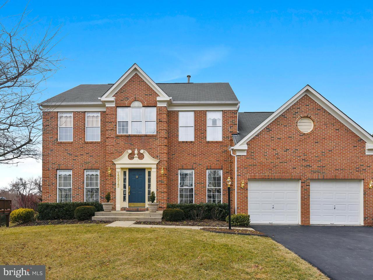 Частный односемейный дом для того Продажа на 13912 Falconcrest Road 13912 Falconcrest Road Germantown, Мэриленд 20874 Соединенные Штаты