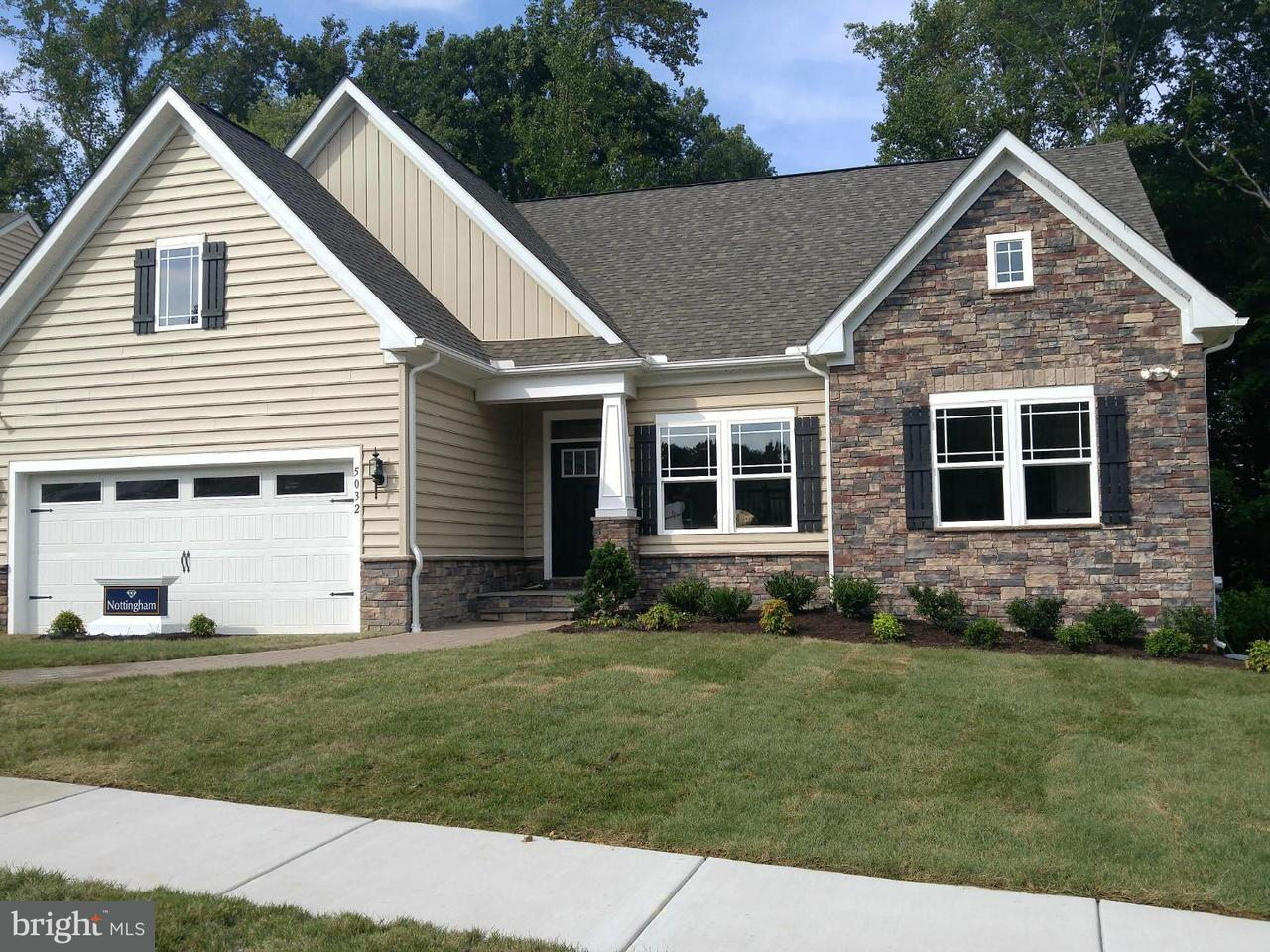 Single Family Home for Sale at 5032 Shirleybrook Avenue 5032 Shirleybrook Avenue Rosedale, Maryland 21237 United States