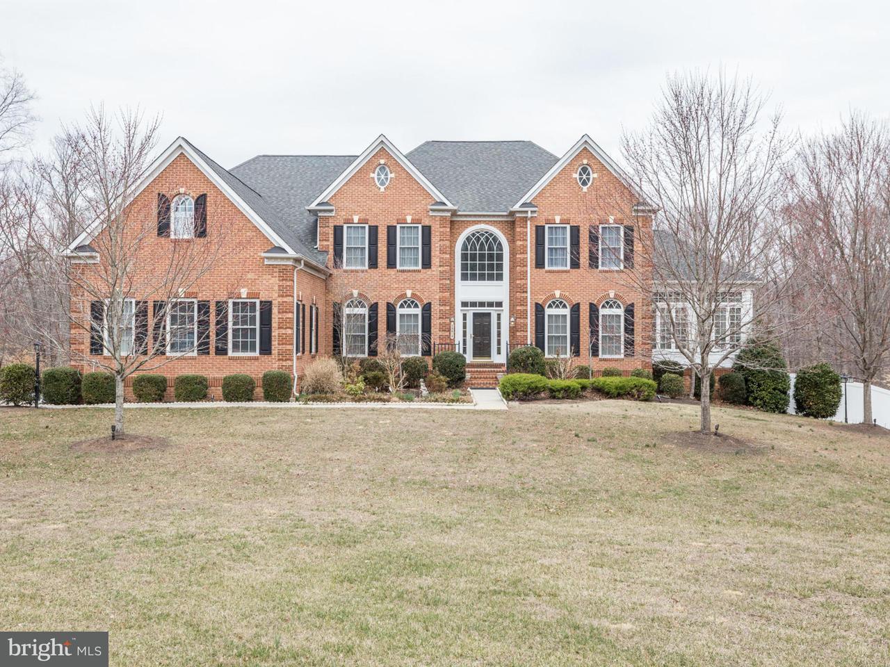 一戸建て のために 売買 アット 13615 Independence Ridge Place 13615 Independence Ridge Place Nokesville, バージニア 20181 アメリカ合衆国