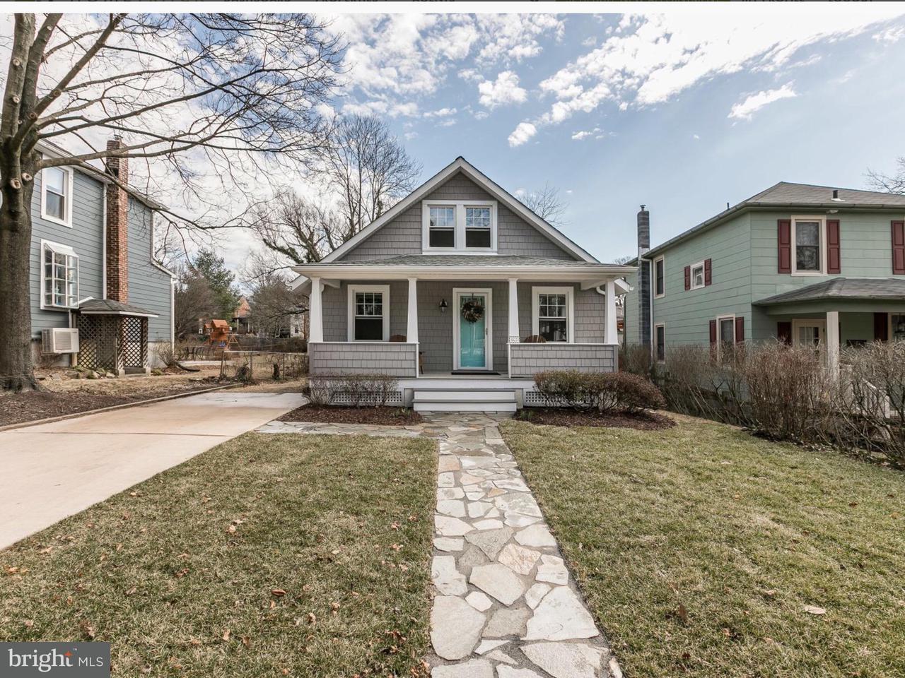 一戸建て のために 売買 アット 603 Debaugh Avenue 603 Debaugh Avenue Towson, メリーランド 21204 アメリカ合衆国