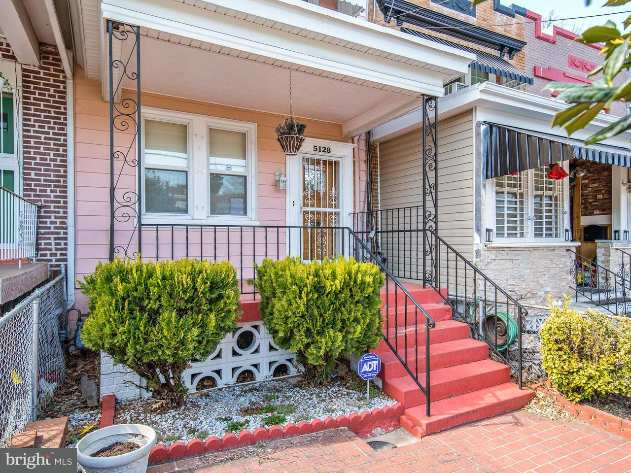 Other Residential for Rent at 5128 7th St NW Washington, District Of Columbia 20011 United States